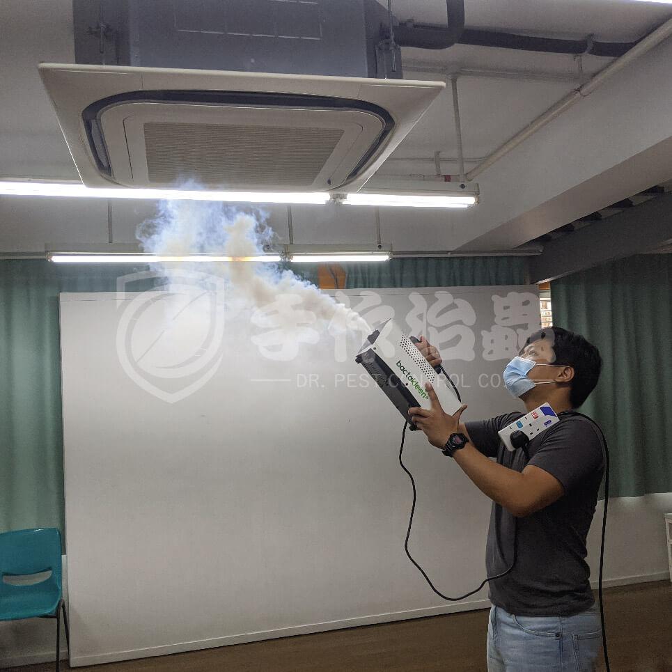 霧化消毒服務, 霧化消毒公司-03